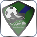 Download يلا شوت بث مباشر _ yalla shoot APK