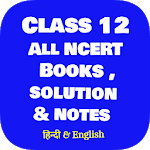 Download Class 12 All NCERT Books, NCERT Solutions & Notes APK
