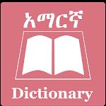 Download English To Amharic Translation APK