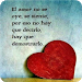 Frases Que Llegan Al Corazón \u2764\ufe0f