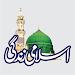 Download Islami Zindagi Urdu , Hindi Gujrati APK