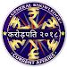 Download KBC Crorepati English Quiz Game 2018 APK