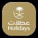 Download Saudia Holidays APK