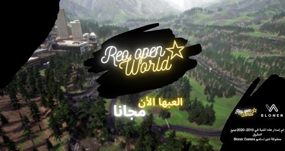 Download Reo open world - الحياة الواقعية اون لاين APK