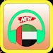 Download radio 1269 am Dubai - radio 1269 asia APK